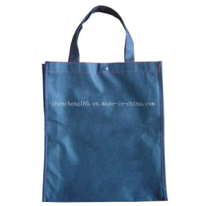 2015 New PP Woven Shopping Bags pictures & photos
