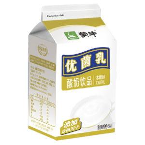 500ml 3 Layer Gable Top Carton for Fresh Milk pictures & photos