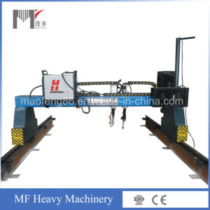 CNC Gantry Type Flame & Plasma Cutting Machine (MF30/40)