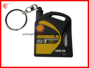 Customized Oil Bottle Shaped PVC Key Ring for Promotion (YH-KC079) pictures & photos
