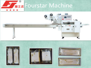 Sanitary Napkins Pillow Packaging Machine