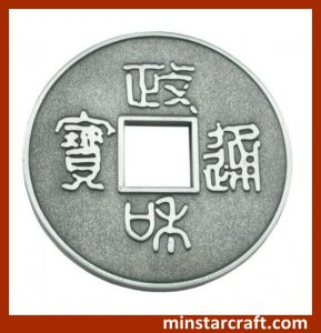 Promotional Gift Souvenir Gift Coin (S13)