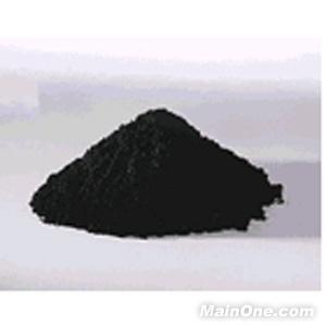 Pigment Black 27
