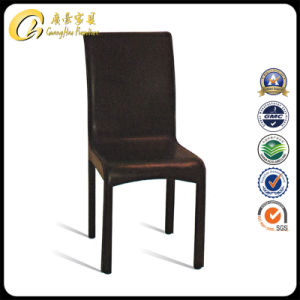 Black Dining Leather Chair (F-001)