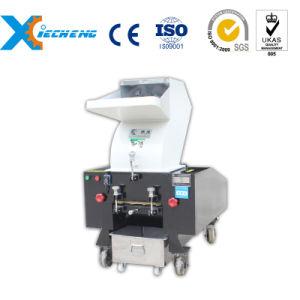 New Design New Condition Plastic Pulverizer pictures & photos