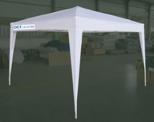 Aluminum Folding Gazebo with CE Approved pictures & photos