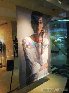 Surpermarket/Shop Promotional Advertising Wall/Window Scroll Hanging Banner pictures & photos