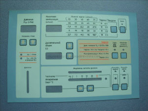 Silk Screen Big Size Graphic Overlay Membrane Switch pictures & photos