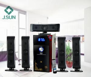 5.1 Professional Active Speaker Karaoke Speaker (DM-6518)