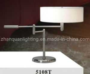 Table Lamp (T5108)