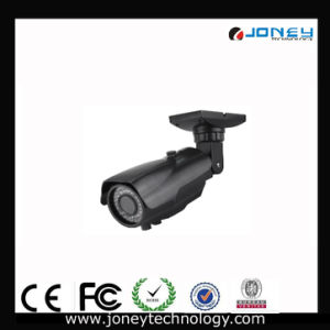 Good Quality 720p Waterproof HD Cvi Camera with 50m Day and Night Vision pictures & photos