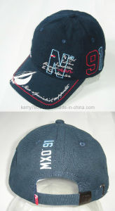 Fashion High Quality Embroidery and Printing Child Caps pictures & photos