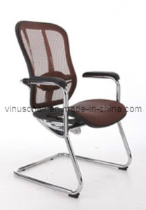 Leather Visitor chair (VBG2-RM-B12)