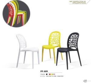 PP Plastic Leisure Chair PP609 pictures & photos