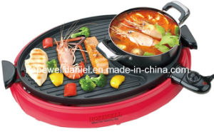 Electric Grill (HPG-328)