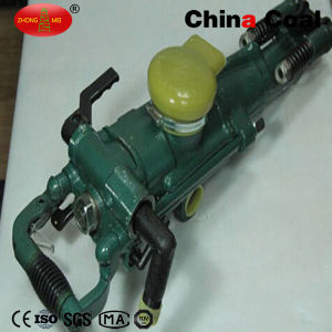 China Coal Hot Sale Low Price Y19A Pneumatic Rock Drill pictures & photos