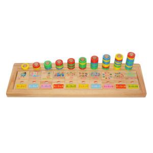 Wooden Arithmetic Board pictures & photos