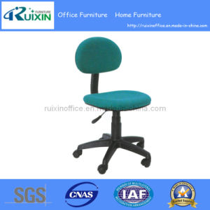 Movable Modern Office Chair (RX-C604)