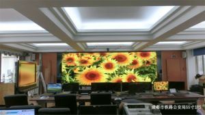 55 Inches Narrow-Bezel LCD Screen Video Wall Design