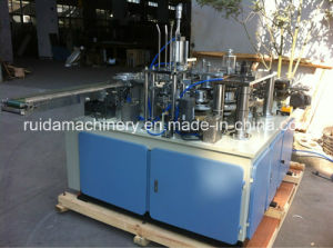 China Paper Lid Making Machine pictures & photos