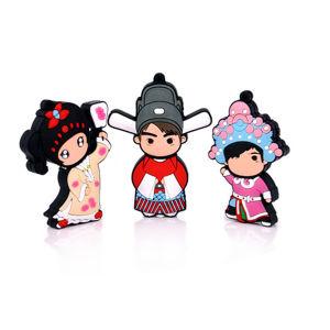 USB Flash Drive Wholesale Cartoon Peking Opera Champion Tsing Yi Takefu USB Flash Card USB Memory Card USB Stick Thumb Drive Pendrives USB Memory Stick pictures & photos