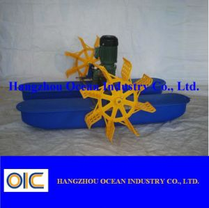 Paddle Wheel Aerator for Fishpond pictures & photos