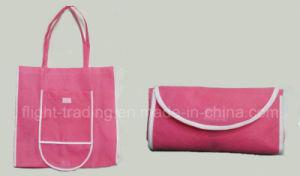 Non-Woven Shopping Bags Can Be Printing Logos pictures & photos