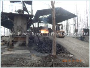 Best Quality Aluminum Alloy Ingot ADC12 pictures & photos