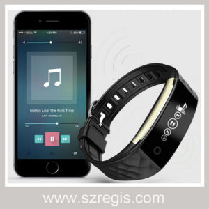 Touch Screen Smartphone/Smart Watch/Silicone Bracelet with Mobile Positioning pictures & photos
