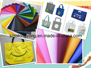 Nonwoven Fabric Production Line Ty-S Series pictures & photos