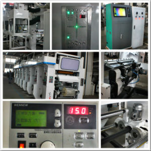 Three Motor High Speed Computerized Rotogravure Printing Machine (DNAY1100A) pictures & photos