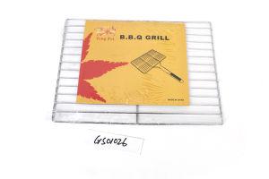 BBQ Mesh Plate