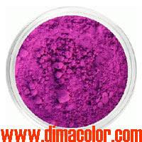 Solvent Violet 2b Solvent Violet 8 pictures & photos