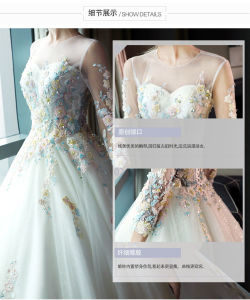 New Arrival Full Length Ball Gown Strapless Sweep Train Sleeveless White and Gold Wedding Dresses with Sash (QD10005)