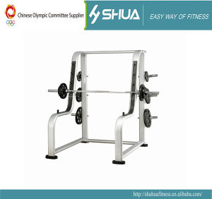 Deep Pedal Stand (Squat Rack) Multi Gym Equipment
