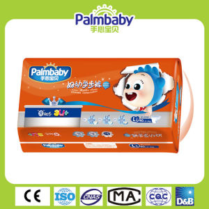 Chinese Supplier Cute Cartoon Baby Pant-Style Diaper pictures & photos