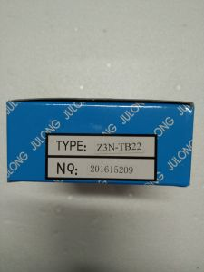 Photoelectric Sensor for Plastic Machinery (HW-Z3N-TB22) pictures & photos
