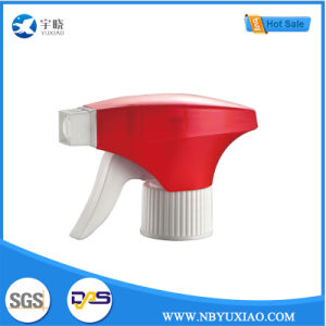 2017 New Cover Trigger Sprayer of Plastic Products for Cleaning Life (YX-31-11) pictures & photos
