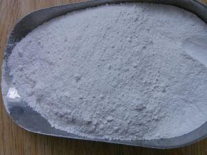 Oily Activated Light Calcium Carbonate pictures & photos