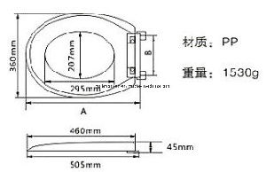 Slow Closed Toilet Seat in PP U Shape pictures & photos
