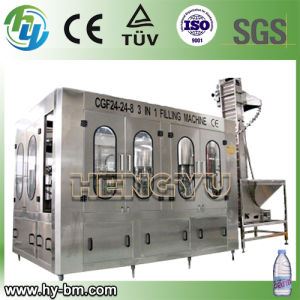 Pure Drinking Water Whole Machine Full-Automatic Production Line pictures & photos