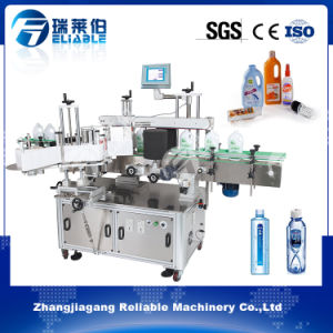 PLC Control Adhesive Labeling Machinery for Production Line pictures & photos