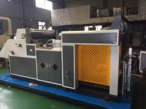 Automatic Cold Film Water Based Lamination Machine pictures & photos