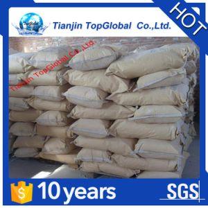 chloroprene rubber neoprene CR 244 wholesaler pictures & photos