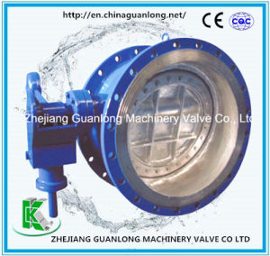 Butterfly Slow Shut Check Valve with Hydraulic Actuator (HBH47H) pictures & photos
