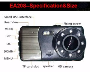 1080P Mini Car DVR with Super Night Vision pictures & photos