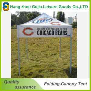 Waterproof Trade Show Outdoor Portable Marquee Gazebo Tent for Event