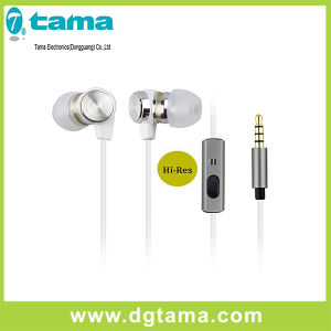1.2m Colorful Hi-Res Stereo Metal Head Earphone for Mobile Phone pictures & photos
