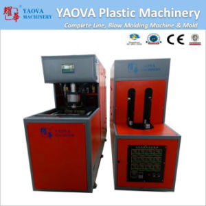 20L Plastic Machinery of 5gallon Bottle Blowing Machine pictures & photos