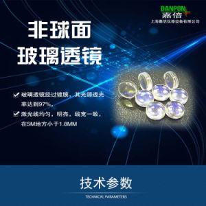 Danpon Aspheric Collimator Glass Lens Customizable pictures & photos